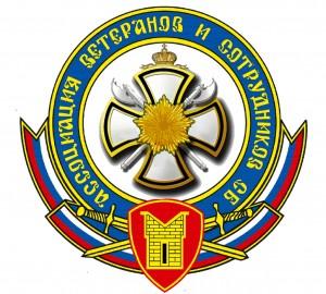 Эмблема 2015.